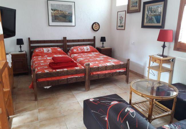 Apartamento en Rosas / Roses - Ref. Seg08